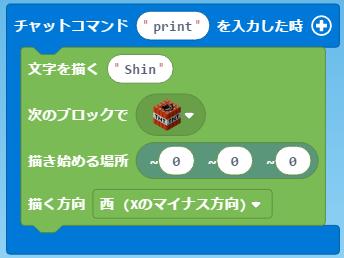 プログラムの例